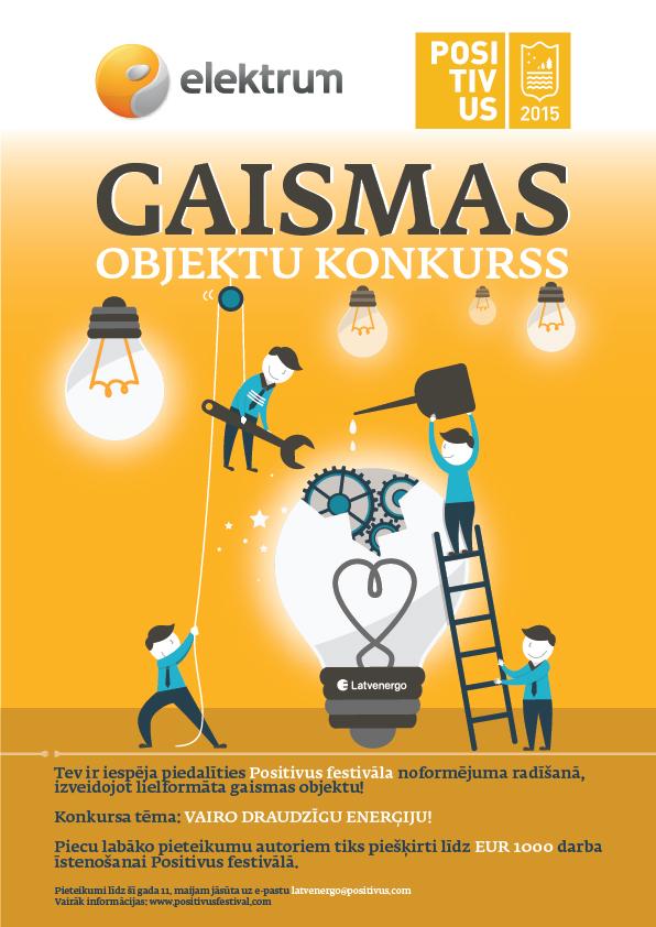 Elektrum_gaismas_konkurss_POS15.jpg